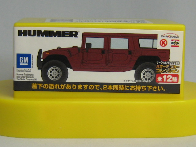 hummer0010.jpg