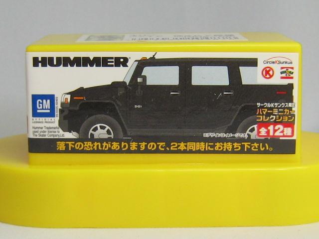 hummer0030.jpg