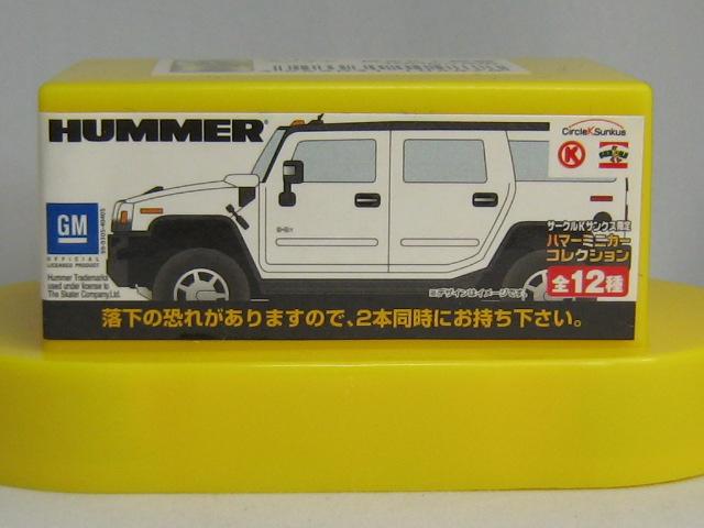 hummer0040.jpg