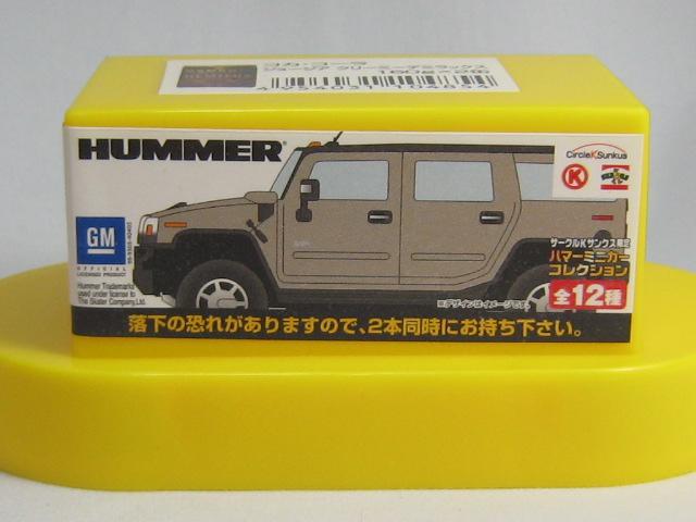 hummer0050.jpg