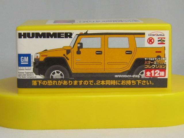 hummer0060.jpg