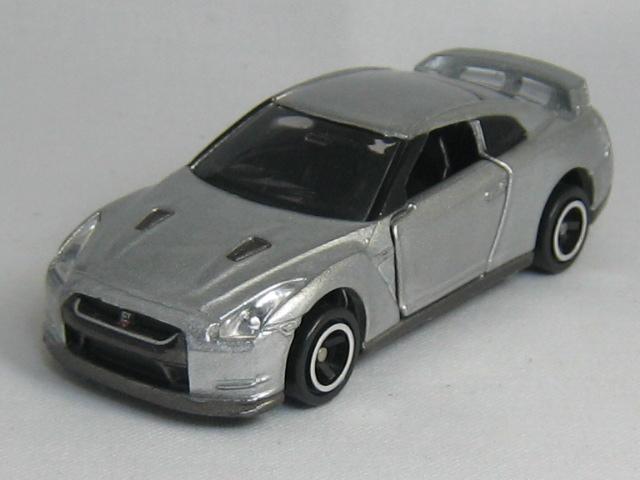 Dream garage nissan gt r 94 6 40 - Garage nissan 94 creteil ...