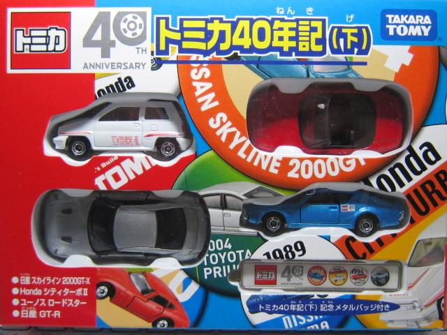 tman40_201001300.jpg
