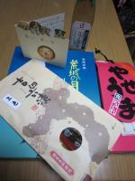 006_20100910213103.jpg
