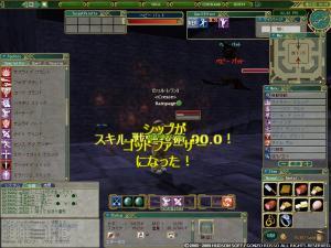 091018_1.jpg