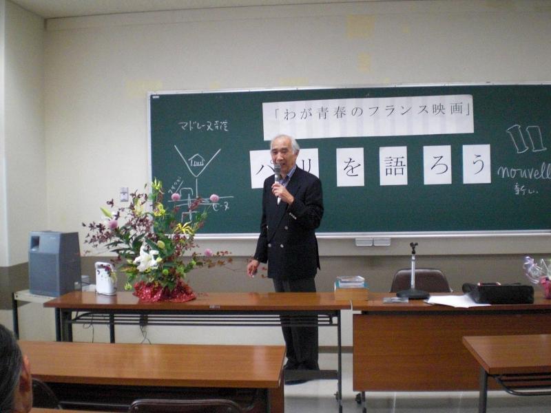 小中陽太郎講演会