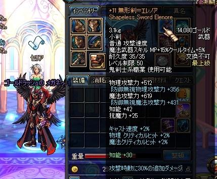 ScreenShot2012_0229_004521683.jpg