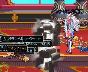 ScreenShot2012_0410_234510187.jpg