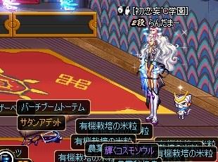 ScreenShot2012_0412_005726223.jpg