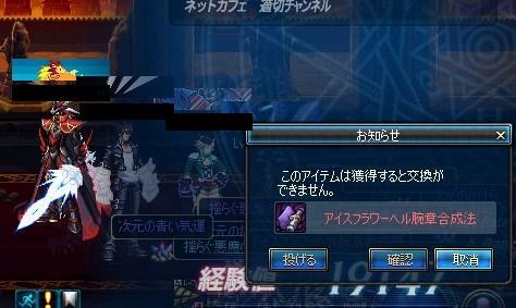 ScreenShot2012_0704_231017730.jpg