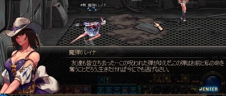 ScreenShot2012_0706_180845670.jpg