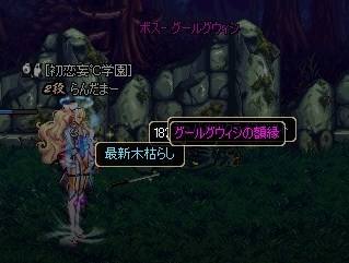 ScreenShot2012_0706_194245231.jpg