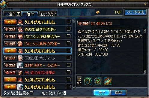 ScreenShot2012_0708_160743675.jpg