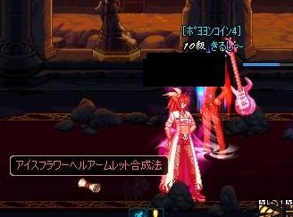 ScreenShot2012_0716_215419737.jpg