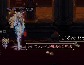 ScreenShot2012_0717_133346903.jpg