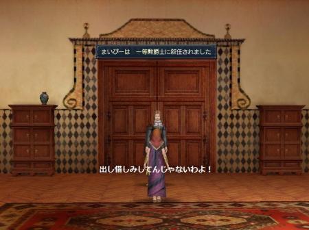 syakuikimasita_convert_20091018013259[1]