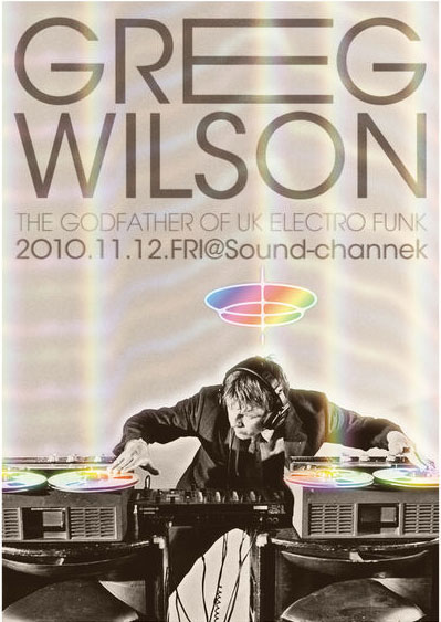 20101112greg-wilson.jpg