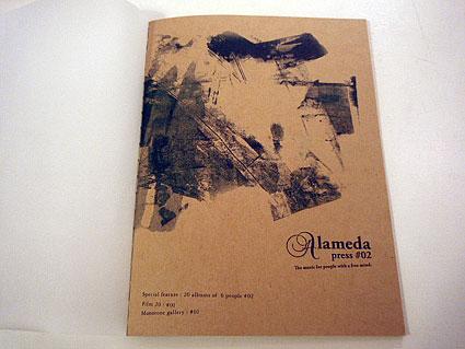 ALAMRDA1.jpg