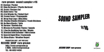 sound-sampler16web.jpg