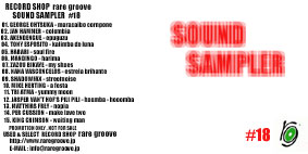 sound-sampler18-web.jpg