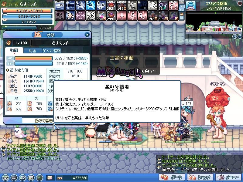 SPSCF0004 (2)