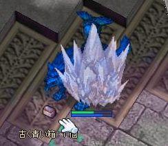 screenloki025.jpg