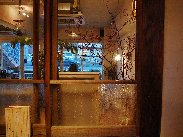 aoiku cafe0010