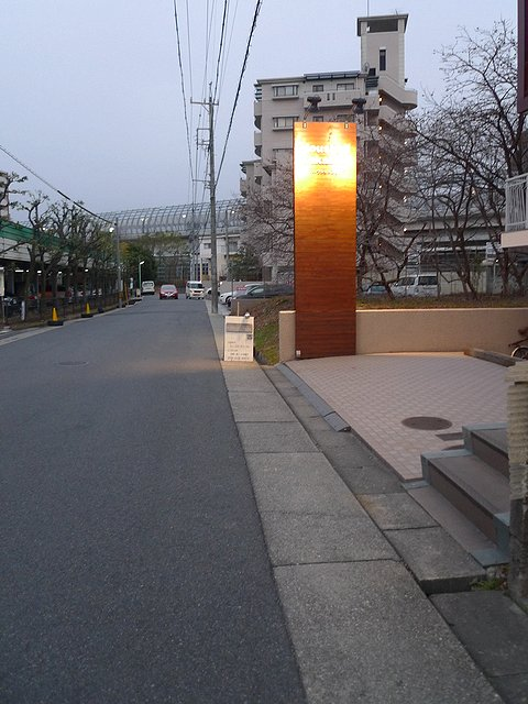 aoiku cafe0026