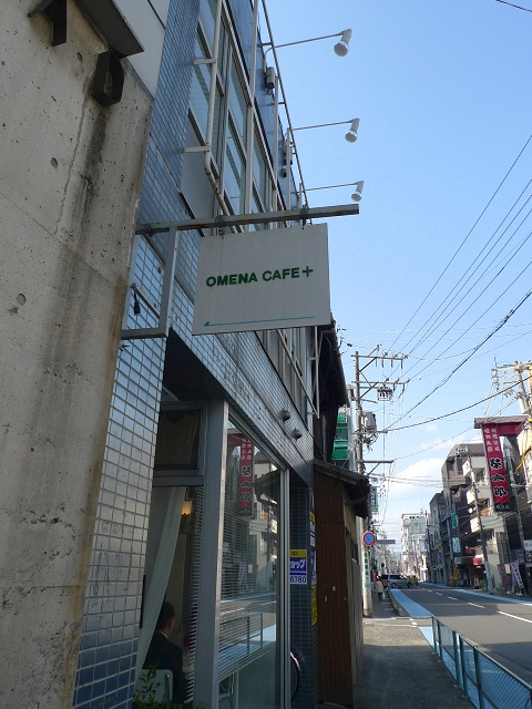 omena cafe+0013