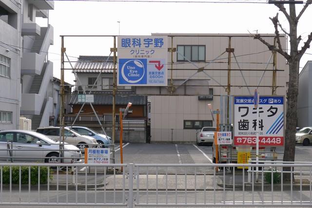 jumbo駐車場03
