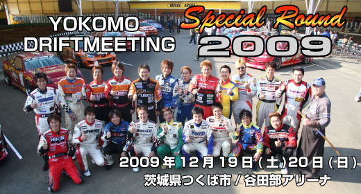 dmsp_banner.jpg