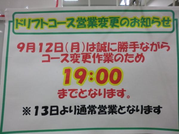1CIMG1322_convert_20110911213601.jpg