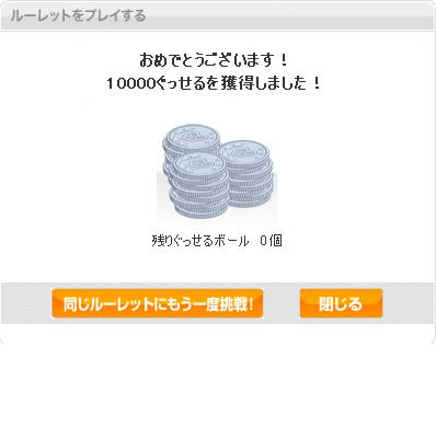 10000G.jpg