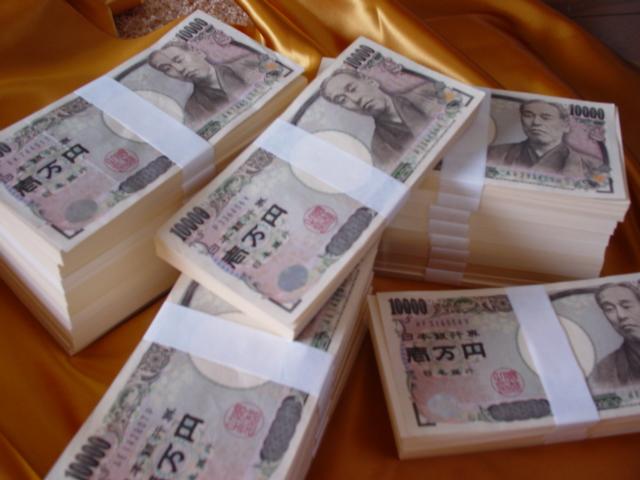 Satsutaba.jpg