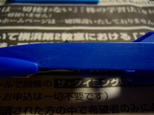 ときぱて (6)