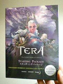 TERA無料配布版パッケージ