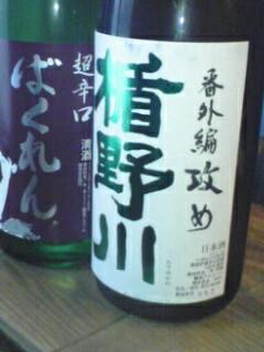 tatenokawa.jpg