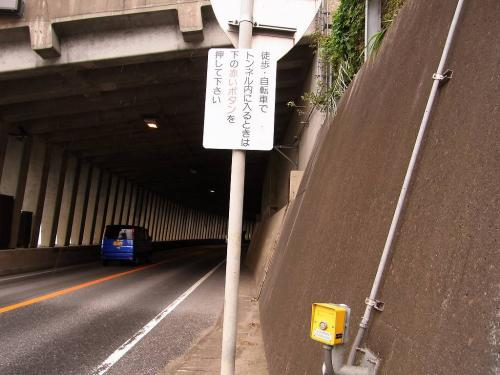 R0010936房総のトンネル