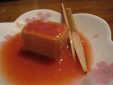 初めて食べたトーフヨー♪美味かった!