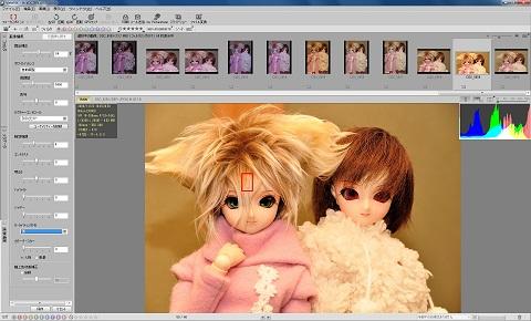 viewnx01.jpg