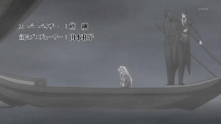 [Speed][kuroshitsuji2][12][BIG5][1024x576].rmvb_snapshot_00.43_[2010.09.19_01.24.59]