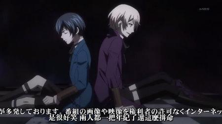 [Speed][kuroshitsuji2][12][BIG5][1024x576].rmvb_snapshot_02.39_[2010.09.19_01.33.46]