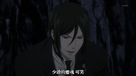 [Speed][kuroshitsuji2][12][BIG5][1024x576].rmvb_snapshot_07.04_[2010.09.19_01.42.45]