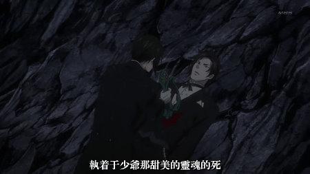 [Speed][kuroshitsuji2][12][BIG5][1024x576].rmvb_snapshot_06.53_[2010.09.19_01.42.37]