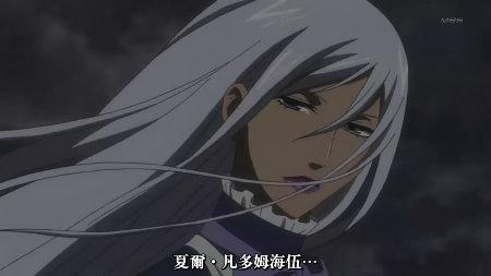 [Speed][kuroshitsuji2][12][BIG5][1024x576].rmvb_snapshot_10.10_[2010.09.19_01.46.59]