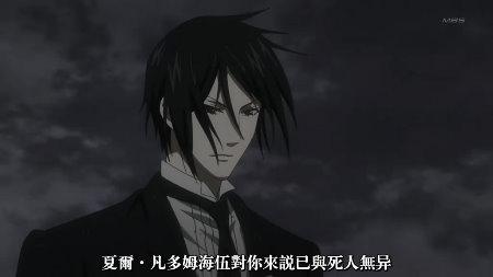 [Speed][kuroshitsuji2][12][BIG5][1024x576].rmvb_snapshot_10.01_[2010.09.19_01.46.53]