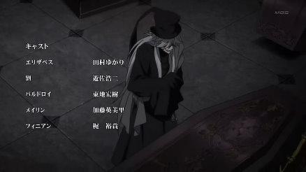 [Speed][kuroshitsuji2][12][BIG5][1024x576].rmvb_snapshot_18.57_[2010.09.19_01.54.34]