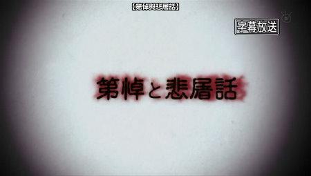 [海棠果][WOLF][Shiki][11][BIG5][848X480][RMVB].rm_snapshot_03.14_[2010.09.19_03.41.46]
