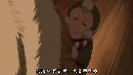 [HKG][Sengoku_Basara_2][10][BIG5][RV_10]_4.rmvb_snapshot_13.01_[2010.09.22_01.18.52]