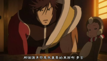 [HKG][Sengoku_Basara_2][10][BIG5][RV_10]_4.rmvb_snapshot_12.21_[2010.09.22_01.17.54]